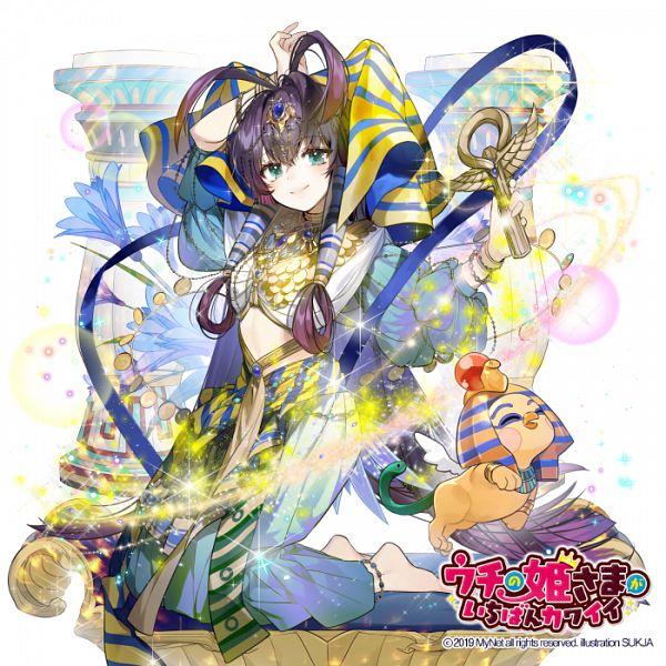 Uchi no Hime-sama ga Ichiban Kawaii (My Princess Is The Cutest)