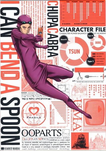 Tags: Anime, Seikimatsu Occult Gakuin, Uchida Fumiaki, Official Art