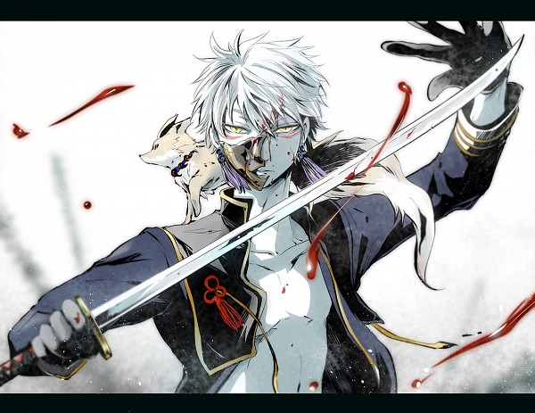 Uchigatana - Sword