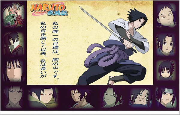 Tags: Anime, NARUTO, Uchiha Sasuke, Sasuke Uchiha