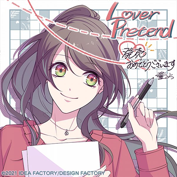 Tags: Anime, Tadashihi, IDEA FACTORY, Otomate, DESIGN FACTORY, Lover Pretend, Ueda Chiyuki, Holding Paper, Official Art