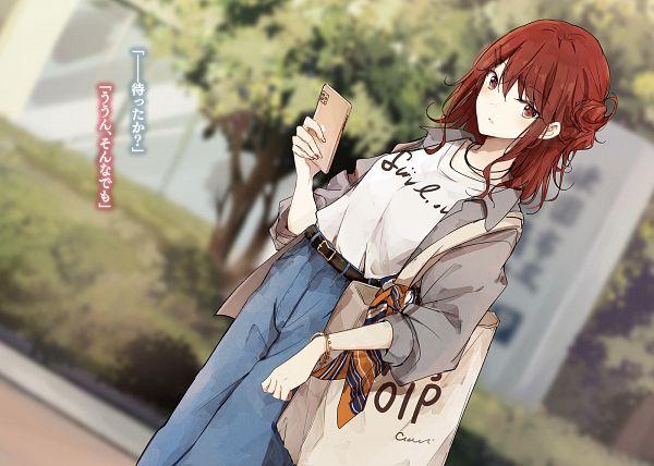 Uenohara Ayano - Genjitsu de Love Come Dekinai to Dare ga Kimeta?