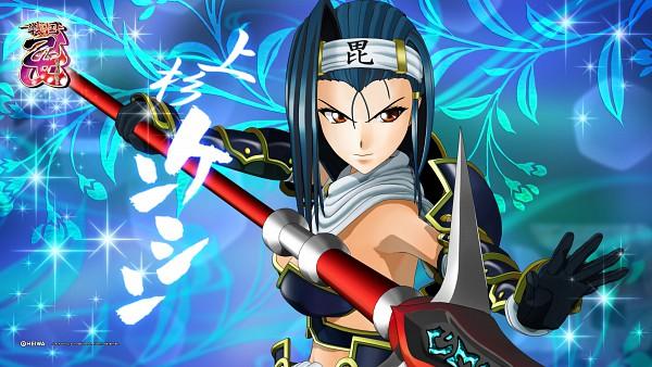 Tags: Anime, Sengoku Otome, Uesugi Kenshin (Sengoku Otome), HD Wallpaper, Wallpaper