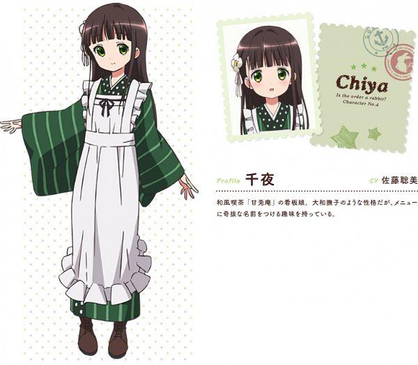 Ujimatsu Chiya - Gochuumon wa Usagi Desu ka