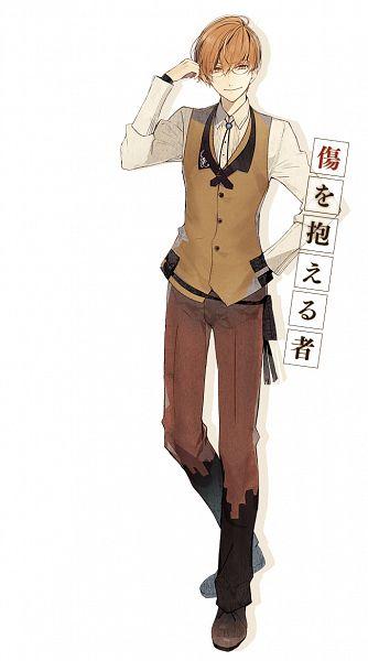 Ukai Shogo - Nil Admirari no Tenbin