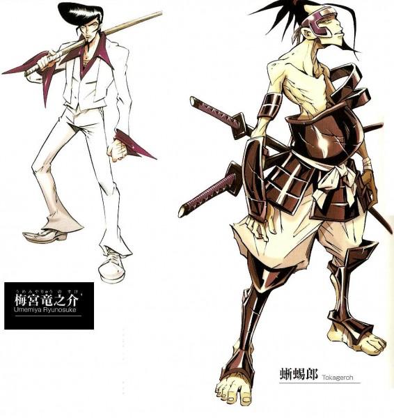 Umemiya Ryuunosuke - Shaman King
