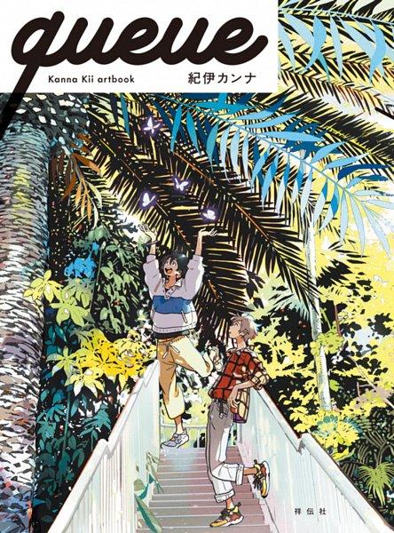 Tags: Anime, Kii Kanna, Harukaze no Étranger, Umibe no Étranger, Chibana Mio, Hashimoto Shun, Official Art