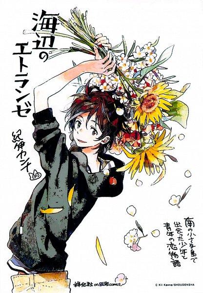 Tags: Anime, Kii Kanna, Umibe no Étranger, Chibana Mio, Official Art