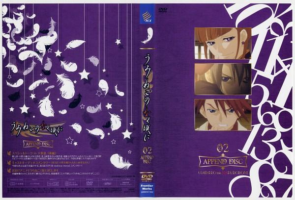 Tags: Anime, 07th Expansion, Umineko no Naku Koro ni, Ushiromiya Eva, Ushiromiya Battler, Kanon (Umineko), Scan, DVD (Source), Official Art, When The Seagulls Cry