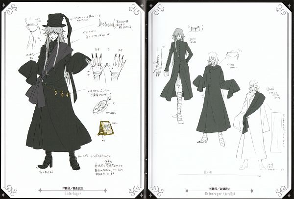 Tags: Anime, Kuroshitsuji, Undertaker, Character Sheet, Official Art