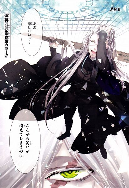 Tags: Anime, Toboso Yana, Kuroshitsuji, Undertaker, Mobile Wallpaper, Scan, Manga Color, Official Art
