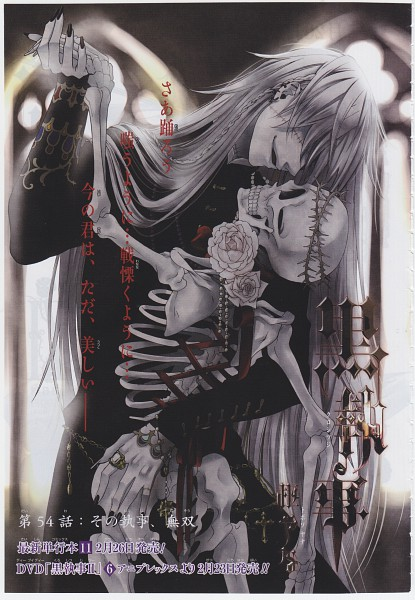 Tags: Anime, Toboso Yana, Kuroshitsuji, Undertaker, Shinigami, Official Art, Mobile Wallpaper, Scan, Manga Color
