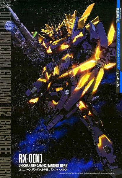 Unicorn Gundam Banshee - Mobile Suit Gundam Unicorn