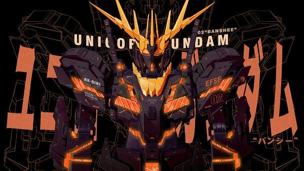 Tags: Anime, Pixiv Id 35577251, Unicorn Gundam Banshee, Pixiv, Fanart, Fanart From Pixiv, Gundams