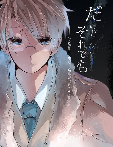 Tags: Anime, Axis Powers: Hetalia, United States, Doujinshi Cover, Fanart, Allied Forces