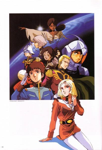 Universal Century (Gundam)