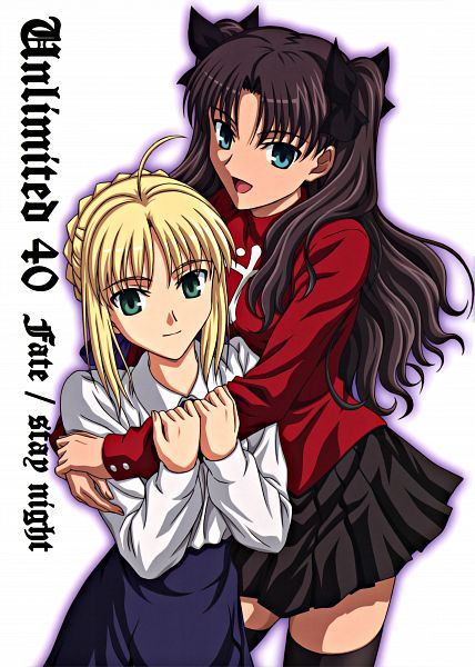 Unlimited40 - Fate/stay night