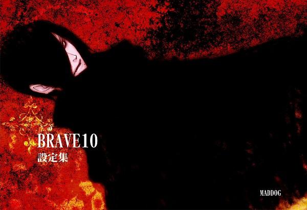 Tags: Anime, Shimotsuki Kairi, Brave 10, Unno Rokurou, Official Art, Wallpaper