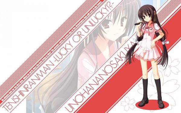Tags: Anime, Yuzusoft, Tenshin Ranman: LUCKY or UNLUCKY!?, Unohana Hime, Wallpaper
