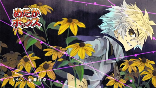 Tags: Anime, Medaka Box, Unzen Myouri, Medaka Box - Eyecatcher, Eyecatcher, HD Wallpaper, Facebook Cover, Wallpaper
