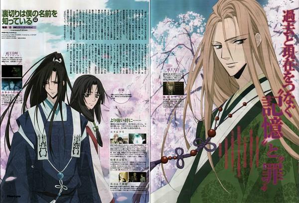 Tags: Anime, Uragiri wa Boku no Namae wo Shitteiru, Giou Yomi, Giou Takashiro, Giou Reiga, Scan, Magazine (Source), Betrayal Knows My Name