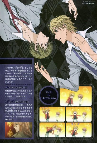 Tags: Anime, Matsuura Mai, Uragiri wa Boku no Namae wo Shitteiru, Giou Yuki, Renjou Hotsuma, Usui Shuusei, Giou Takashiro, Official Art, Scan, Mobile Wallpaper, Betrayal Knows My Name