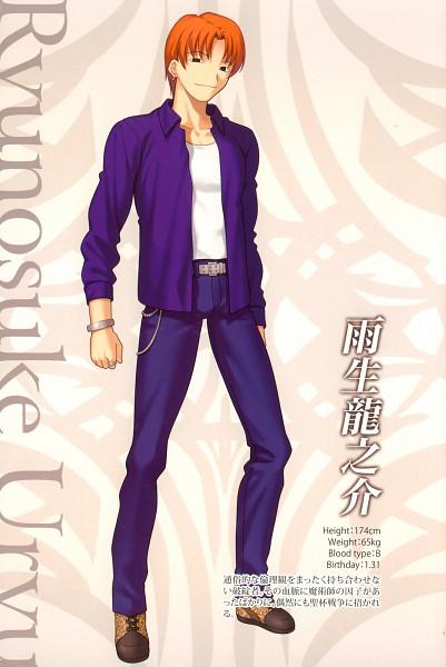Uryuu Ryuunosuke - Fate/zero