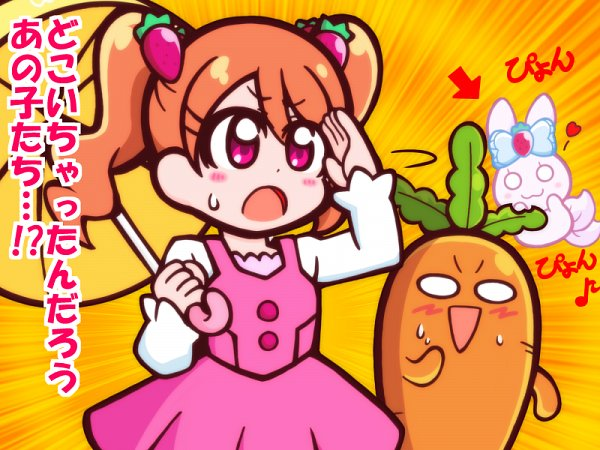 Tags: Anime, Pixiv Id 2084190, Kirakira☆Precure a la Mode, Usami Ichika, Fanart, Fanart From Pixiv, Pixiv, Wallpaper