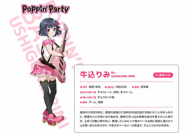 Tags: Anime, Craft Egg, BanG Dream! Girls Band Party!, Ushigome Rimi, Cover Image, PNG Conversion, Official Art
