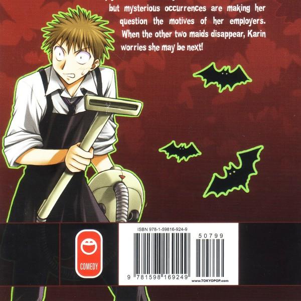 Tags: Anime, Karin (Manga), Usui Kenta, Vacuum, Self Scanned