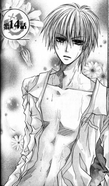 Tags: Anime, Fujiwara Hiro, Kaichou wa Maid-sama!, Usui Takumi, Mobile Wallpaper, Chapter Cover, Scan, Manga Page