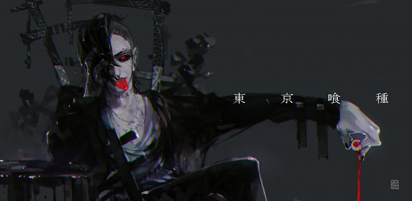 Tags: Anime, Pixiv Id 5129841, Tokyo Ghoul, Uta (Tokyo Ghoul), Tongue Piercing, Eyeball, Surface Piercing, Black, Eyebrow Piercing, Pixiv, Fanart From Pixiv, Fanart, Facebook Cover