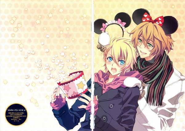Tags: Anime, CARNELIAN, Benigyokuzui Vol.31, Uta no☆prince-sama♪, Kurusu Shou, Shinomiya Natsuki, Popcorn, Comic Market 81, Princes Of Song