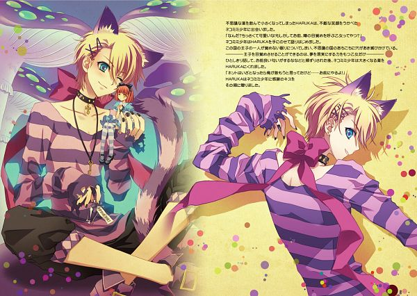 Tags: Anime, CARNELIAN, Uta no☆prince-sama♪, Nanami Haruka, Kurusu Shou, Alice (Alice in Wonderland) (Cosplay), Cheshire Cat (Cosplay), Princes Of Song