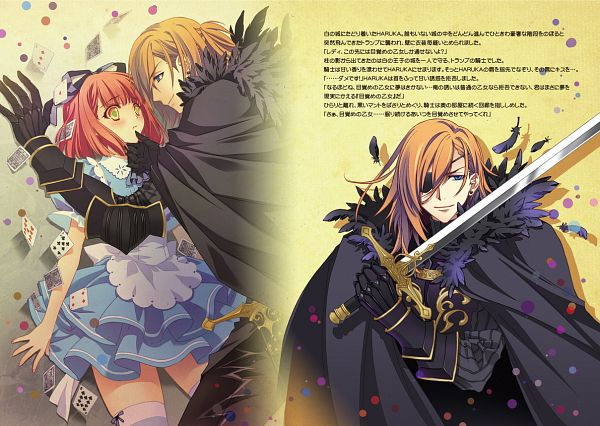 Tags: Anime, CARNELIAN, Uta no☆prince-sama♪, Nanami Haruka, Jinguji Ren, Alice (Alice in Wonderland) (Cosplay), Princes Of Song