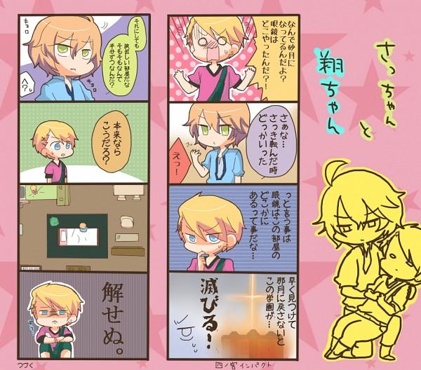 Tags: Anime, Aine Sati, BROCCOLI, Uta no☆prince-sama♪, Kurusu Syo, Shinomiya Natsuki, Comic, Pixiv, Princes Of Song