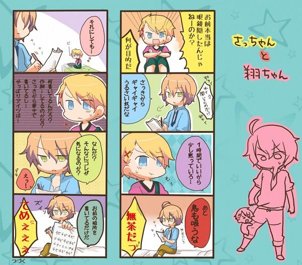 Tags: Anime, Aine Sati, BROCCOLI, Uta no☆prince-sama♪, Kurusu Syo, Shinomiya Natsuki, Writing, Pixiv, Comic, Princes Of Song