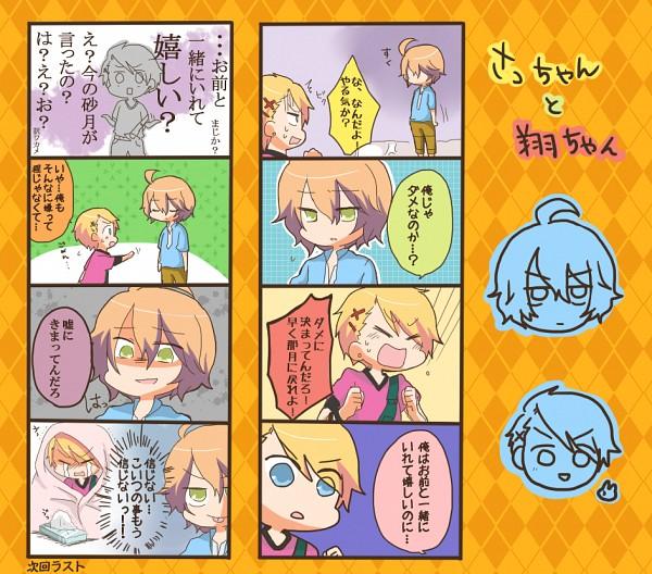 Tags: Anime, Aine Sati, BROCCOLI, Uta no☆prince-sama♪, Kurusu Syo, Shinomiya Natsuki, Pixiv, Comic, Princes Of Song