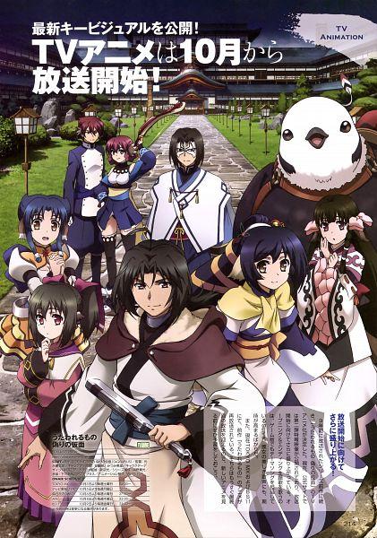 Tags: Anime, WHITE FOX, Utawarerumono: Itsuwari no Kamen, Nosuri (Utawarerumono), Kuon (Utawarerumono), Nekone (Utawarerumono), Atui (Utawarerumono), Ougi (Utawarerumono), Rurutie (Utawarerumono), Oshutoru (Utawarerumono), Haku (Utawarerumono), Mobile Wallpaper, Official Art, The False Faces