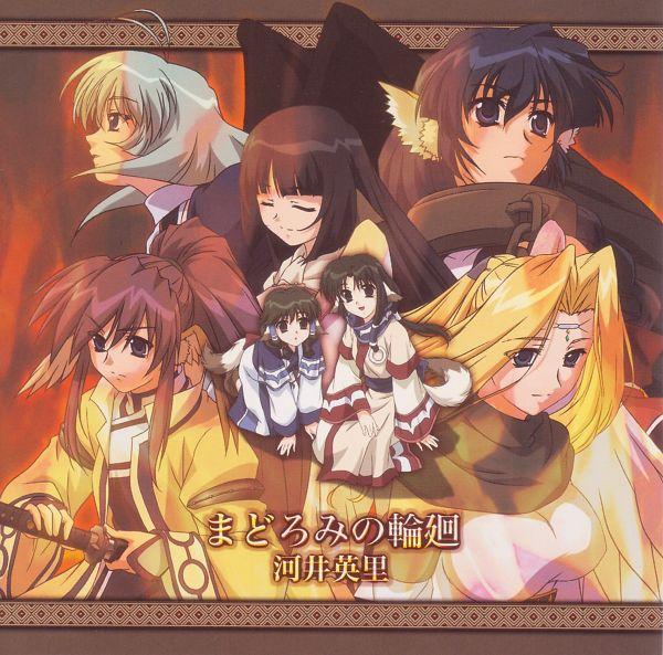 Tags: Anime, Nakata Masahiko, Oriental Light and Magic, Utawarerumono, Yuzuha (Utawarerumono), Aruruu (Utawarerumono), Urutori (Utawarerumono), Karura (Utawarerumono), Kamyu (Utawarerumono), Eruruu (Utawarerumono), Touka (Utawarerumono), Ainu Clothes, Scan