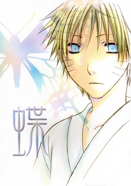 Tags: Anime, Yoshino Miri, NARUTO, Uzumaki Naruto, Fanart, Doujinshi Cover
