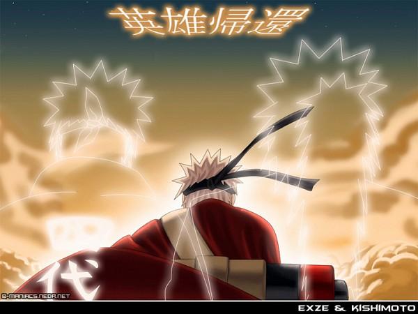 Tags: Anime, Exze, NARUTO, Namikaze Minato, Uzumaki Naruto, Jiraiya (NARUTO), Colorization, Jinchuuriki