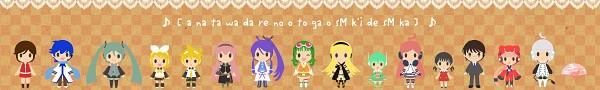 Tags: Anime, Pixiv Id 1152391, VOCALOID, Kamui Gakupo, Utatane Piko, Kagamine Rin, Kaai Yuki, MEIKO (VOCALOID), Ryuto, Hiyama Kiyoteru, Megurine Luka, VY1, Hatsune Miku