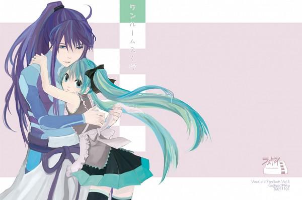 Tags: Anime, Honoka (Pixiv130846), VOCALOID, Hatsune Miku, Kamui Gakupo