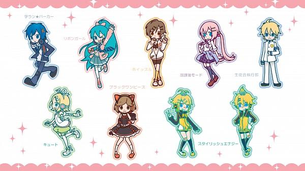 Tags: Anime, Hakusairanger, Project DIVA F, Project DIVA 2nd, VOCALOID, Kagamine Len, Sakine Meiko, Kagamine Rin, MEIKO (VOCALOID), Megurine Luka, KAITO, Hatsune Miku, Project DIVA Stylish Energy