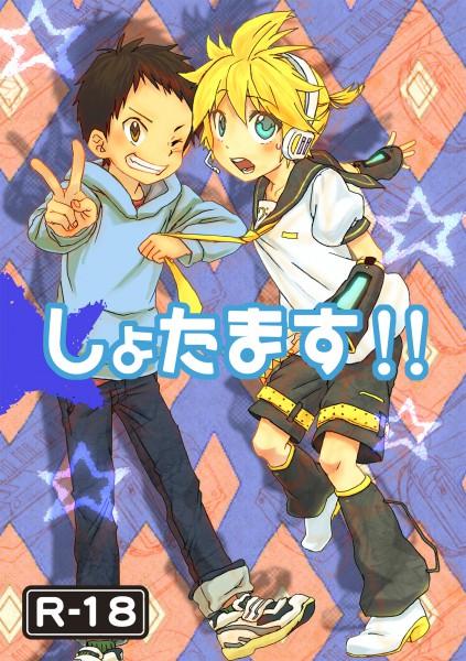 Tags: Anime, Pixiv Id 45421, VOCALOID, Master (VOCALOID), Kagamine Len