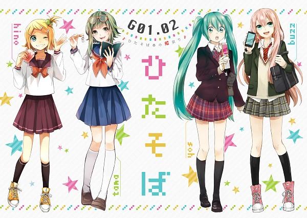 Tags: Anime, Buzz, Kuwahara Souta, Tama Songe, Hino (Moca), VOCALOID, Kagamine Rin, GUMI, Hatsune Miku, Megurine Luka, Chucks (Shoes), Converse, Collaboration