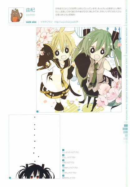 Tags: Anime, Yoshiki / 由杞, Hatsune Miku Graphics Character Collection Cv01 Hatsune Miku, VOCALOID, Kagamine Len, Hatsune Miku, Self Scanned, Scan, Mobile Wallpaper