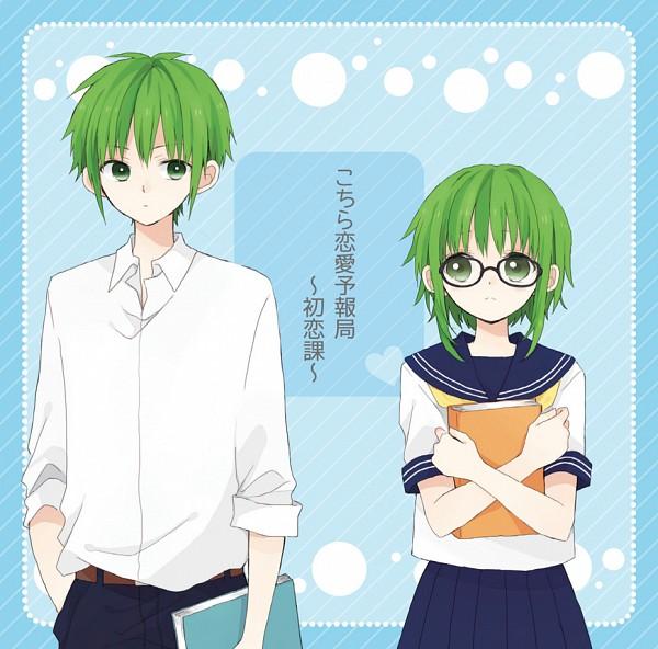 Tags: Anime, An (Pixiv1170947), VOCALOID, GUMO, GUMI, Fanart, Pixiv, Fanart From Pixiv