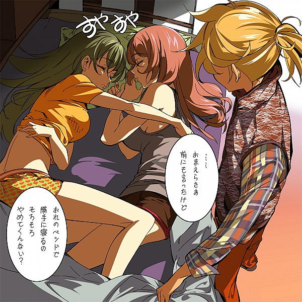Tags: Anime, Pop Kyun (POPQN), VOCALOID, Hatsune Miku, Megurine Luka, Kagamine Len